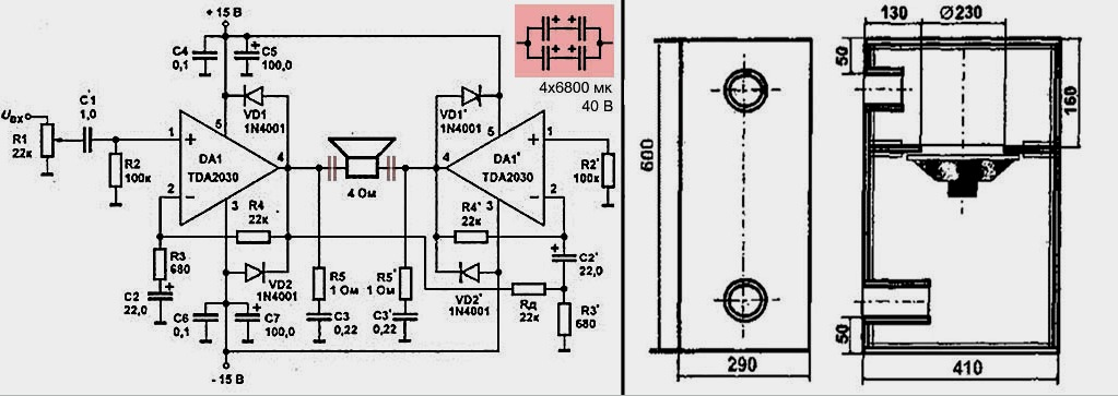 Barkácserősítő: cső, tranzisztor, mikrokapcsolás